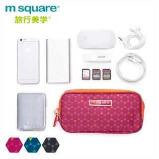 【m square】商旅系列Ⅱ數碼包