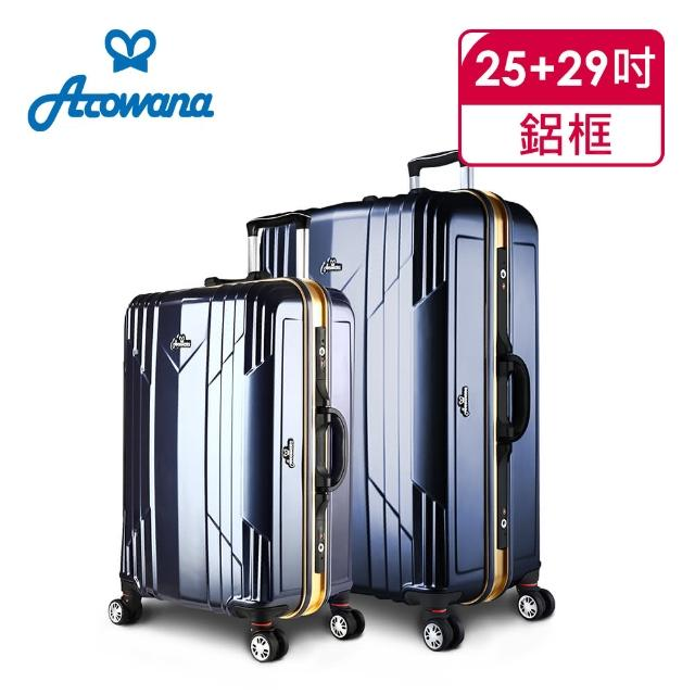 【Rowana】極光閃耀25+29吋PC鏡面鋁框旅行箱/行李箱(多色任選)