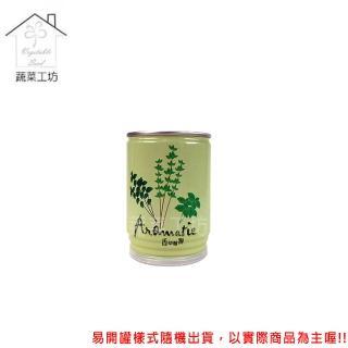【蔬菜工坊004-E07】iPlant易開罐花卉-薄荷