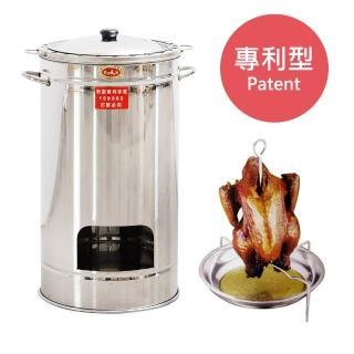 【樂活主義】不鏽鋼桶仔雞爐-專利型