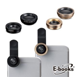 【E-books】N45 三合一鋁合金鏡頭組