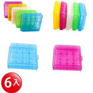 【Ainmax】4號電池保存盒  收納盒 保存電池防止短路 潮濕 生鏽 損壞(可裝4入電池為一組)