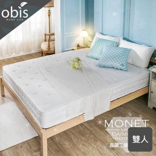 【obis】晶鑽系列_MONET二線獨立筒無毒床墊雙人5*6.2尺 23cm(無毒/親膚/獨立筒)