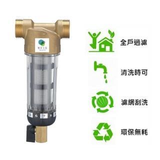 【純銅抑菌+航太塑料】全戶式前置過濾器(水塔的雜質過濾器)
