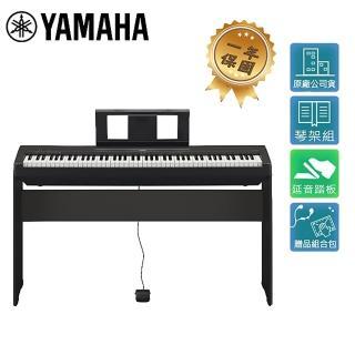【YAMAHA 山葉】P45 88鍵數位電鋼琴(原廠公司貨 商品保固有保障)