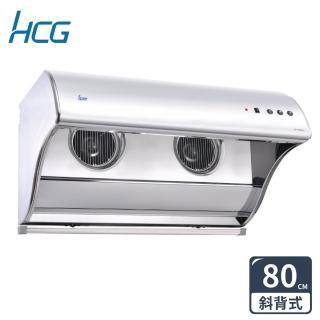 【送5%mo幣-HCG 和成】直立電熱除油式排油煙機-SE756SL(80CM)