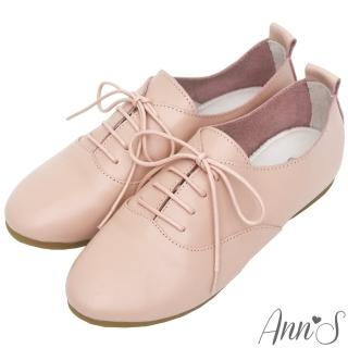 【Ann'S】全羊皮Q軟文青牛津英倫小白鞋(粉)