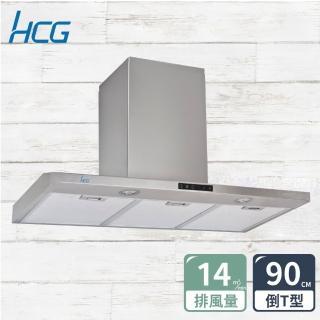 【HCG和成】T型觸控除油煙機SE796S