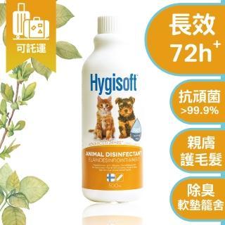 【芬蘭Hygisoft科威】寵物體味控制抗菌噴霧 - 500ml 補充瓶(防疫 殺菌消毒 毛孩兒)