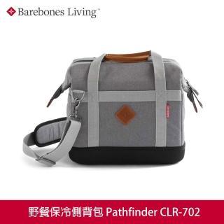 【Barebones】野餐保冷側背包 Pathfinder CLR-702(食物保鮮、露營踏青、簡易攜帶)