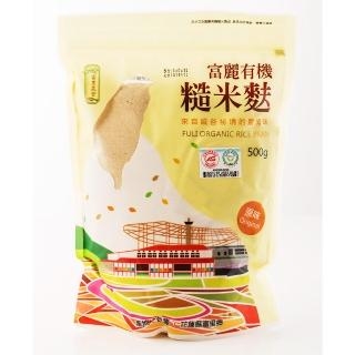 【花蓮富里農會 富麗】有機糙米麩/糙米粉(500g)