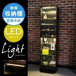 【Akira】180公分直立式附LED燈條十層玻璃展示櫃/模型櫃/公仔櫃/收納櫃(2色選)