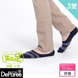 【蒂巴蕾Deparee】知足 隱形襪套-男-漸層條紋(3入)