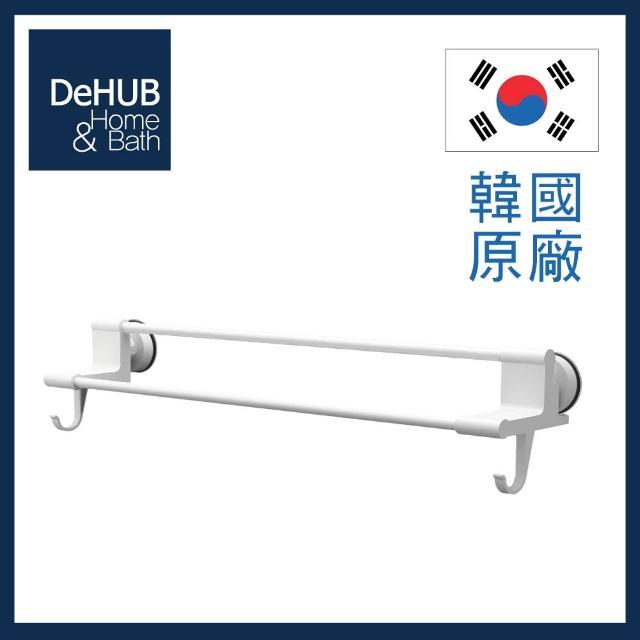 【DeHUB】白色浴巾架