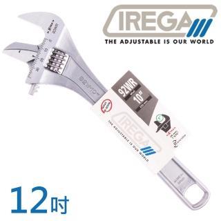 【IREGA】92WR管鉗兩用活動板手-12吋(活動板手)