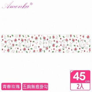 【AMONKA】3R魔法五鉤神奇無痕掛勾(青春玫瑰2入)