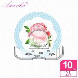 【AMONKA】3R神奇無痕掛勾長型星星造型香皂盤(點點玫瑰-藍2入)