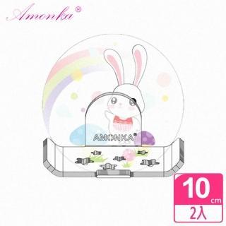 【AMONKA】3R神奇無痕掛勾長型星星造型香皂盤(彩虹兔-2入)