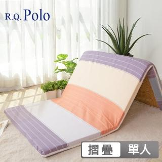 【R.Q.POLO】日式亞藤抗菌三折床墊/厚度5公分/多款任選(單人)