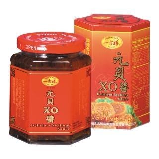 【一吉膳】元貝XO醬260g/瓶(干貝醬 XO醬)