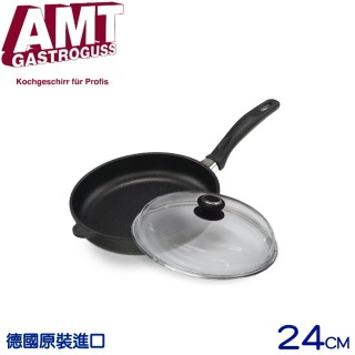 【UCOM 德國 AMT】黑魔法24CM平底鍋含蓋(24cm)