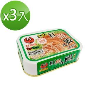 【紅鷹牌】豆豉紅燒鰻(100gX3入)