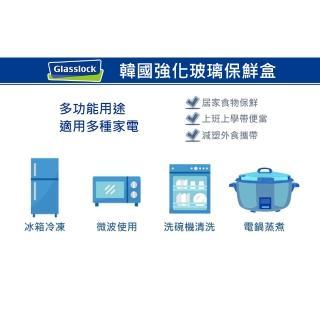 【Glasslock】膠條易取棒(膠條保鮮盒專用)