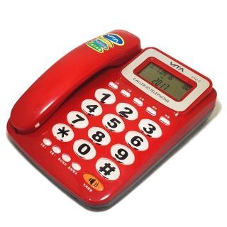 【VITA】來電顯示有線電話機 VTC-2(二色)