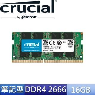 【Micron 美光】Crucial DDR4 2666_16G NB用記憶體(CT16G4SFD8266)