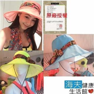 【海夫健康生活館】HOII正式授權 SunSoul 后益涼感 防曬 法式圓筒帽