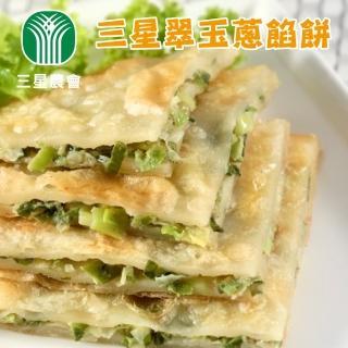 【三星農會】翠玉蔥餡餅-750g-5入-包(3包一組)