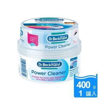 【Dr. Beckmann】德國貝克曼博士超潔淨去污膏石400g