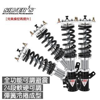 【SILVERS】西維斯 NEOMAX 避震器(適用於現代SANTAFE 12年式)