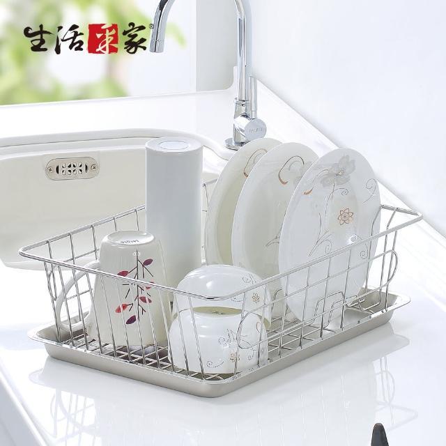 【生活采家】台灣製304不鏽鋼廚房碗盤陳列瀝水架(#27245)/