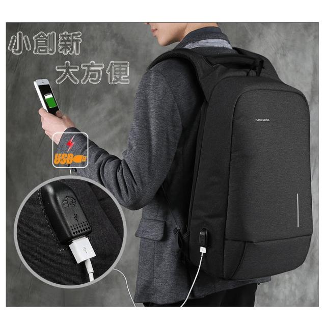 【leaper】防水防盜USB充電多功能15.6吋電腦後背包 共2色(USB充電筆電包)