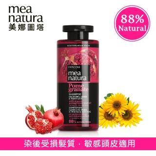 【mea natura 美娜圖塔】紅石榴亮麗護色髮浴300ml(染後髮質適用)