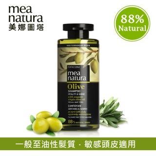 【mea natura 美娜圖塔】橄欖頭皮養護髮浴300ml(一般至油性髮質)