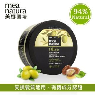 【mea natura 美娜圖塔】橄欖豐盈髮膜250ml(歐盟有機成分認證)