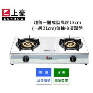 【上豪牌】不鏽鋼安全瓦斯爐 SH-2201 天然瓦斯 NG1  ★ 不含安裝 ★