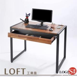 【LOGIS】木紋鋼鐵極簡時尚工業風工作桌 MK-98
