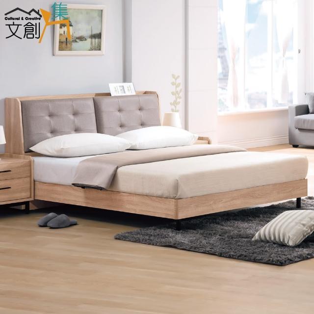 【文創集】黛博  抗菌5尺皮革雙人三件式床台組合(床頭箱+床底+植物性天絲獨立筒床墊)