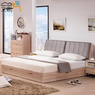 【文創集】艾爾米   環保6尺皮革雙人加大三件式床台組合(床頭箱+四抽床底+天絲抗菌獨立筒床墊)