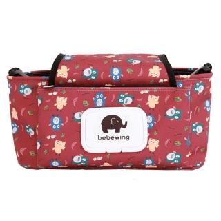 【JoyNa】嬰兒推車奶瓶濕紙巾收納袋置物袋外出掛袋/