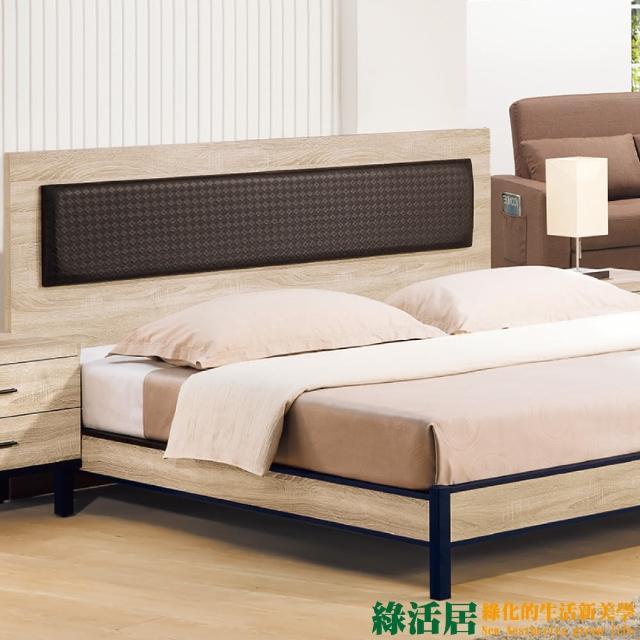 【綠活居】克里斯多   抗菌5尺雙人三件式床台組合(雙人床台+植物性天絲獨立筒床墊)