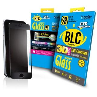 【hoda好貼】iPhone 7 / 8  Plus 5.5吋 3D全曲面抗藍光滿版玻璃保護貼(黑色)