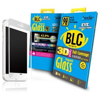 【hoda好貼】iPhone 7 / 8  Plus 5.5吋 3D全曲面抗藍光滿版玻璃保護貼(白色)