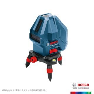 【BOSCH】專業三線雷射墨線儀(GLL 3-15 X)
