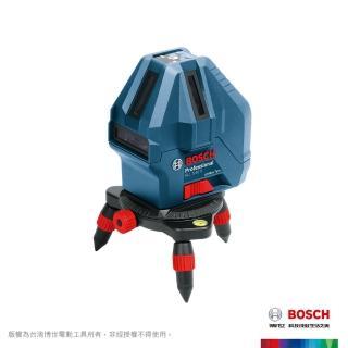 【BOSCH】專業五線雷射墨線儀(GLL 5-50 X)