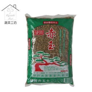【蔬菜工坊】赤玉土3公升裝-中粒 綠袋