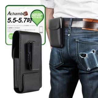 【第二代Achamber】個性型男真皮旋轉腰夾直立腰掛皮套 小米5s Plus/ 小米Note 2/ 小米6/ 小米5